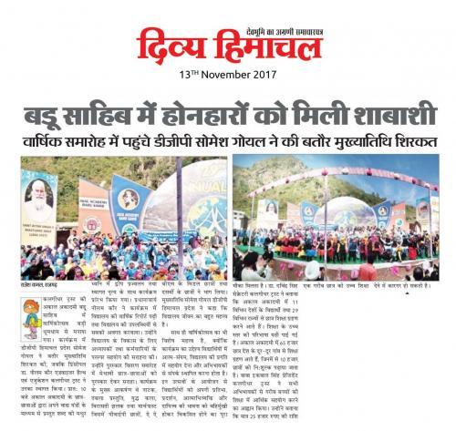 Divya Himachal Dossier