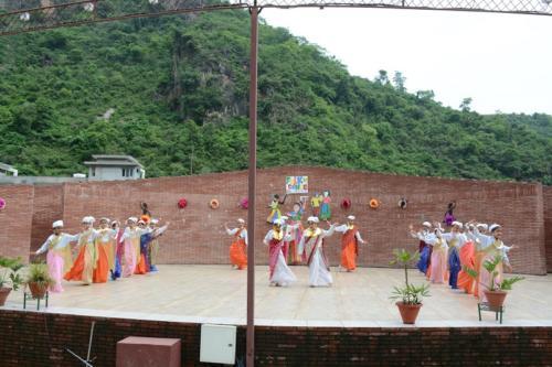 Folk Dance  (2)