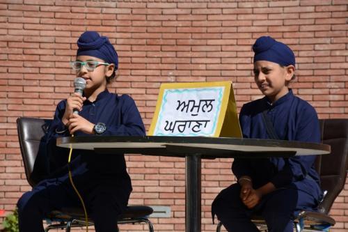 Punjabi Debate - 1