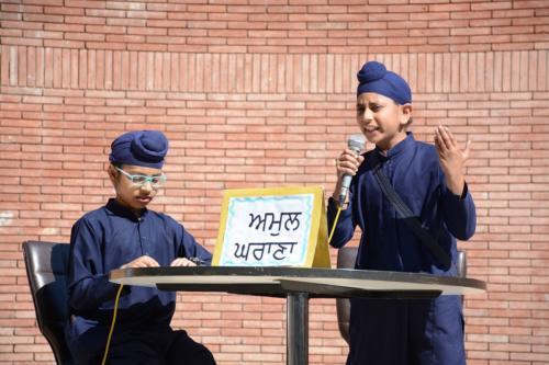 Punjabi Debate - 2