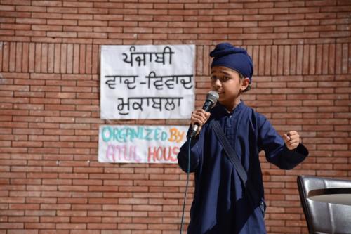 Punjabi Debate - 3