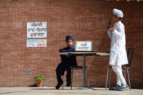Punjabi Debate - 4