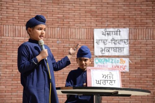 Punjabi Debate - 6