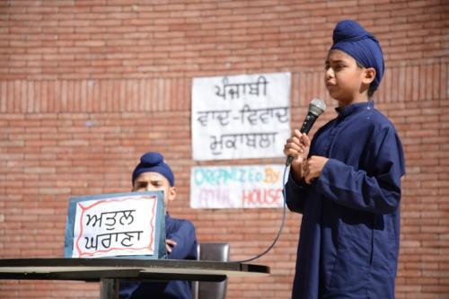 Punjabi Debate - 8