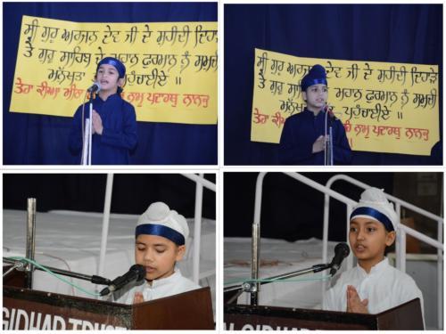 collage of guru arjan dev ji martyrdom